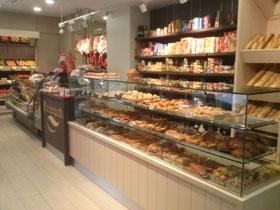 panprincipado.es -  Nuevas Instalaciones - Boutique de Pan Principado