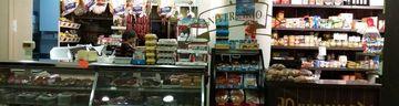 panprincipado.es -  25 Aniversario - Boutique de Pan Principado